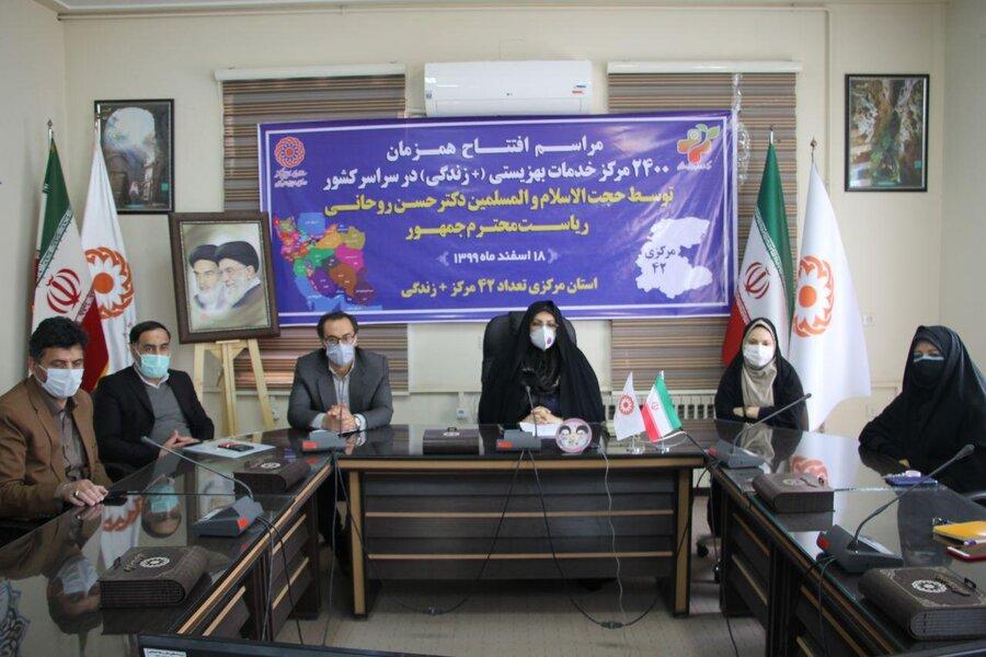 آیین افتتاح ۲۴۰۰ مرکز خدمات بهزیستی مثبت زندگی در سراسر کشور و ۴۲ مرکز در استان مرکزی