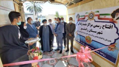 دررسانه  ۳مرکز مثبت زندگی(خدمات بهزیستی) در سطح رامشیر افتتاح شد