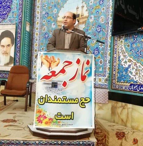 نجف آباد| سخنرانی قبل از نماز جمعه
