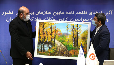 A cooperation Agreement inked between Iran's Association  Bar and SWO