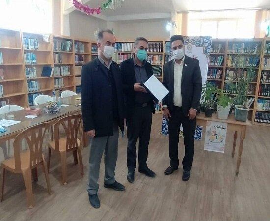 طرح پیک کتاب در بانه (دسترسی معلولین و افراد دارای نیازهای ویژه به کتابهای کتابخانه عمومی در درب منزل)