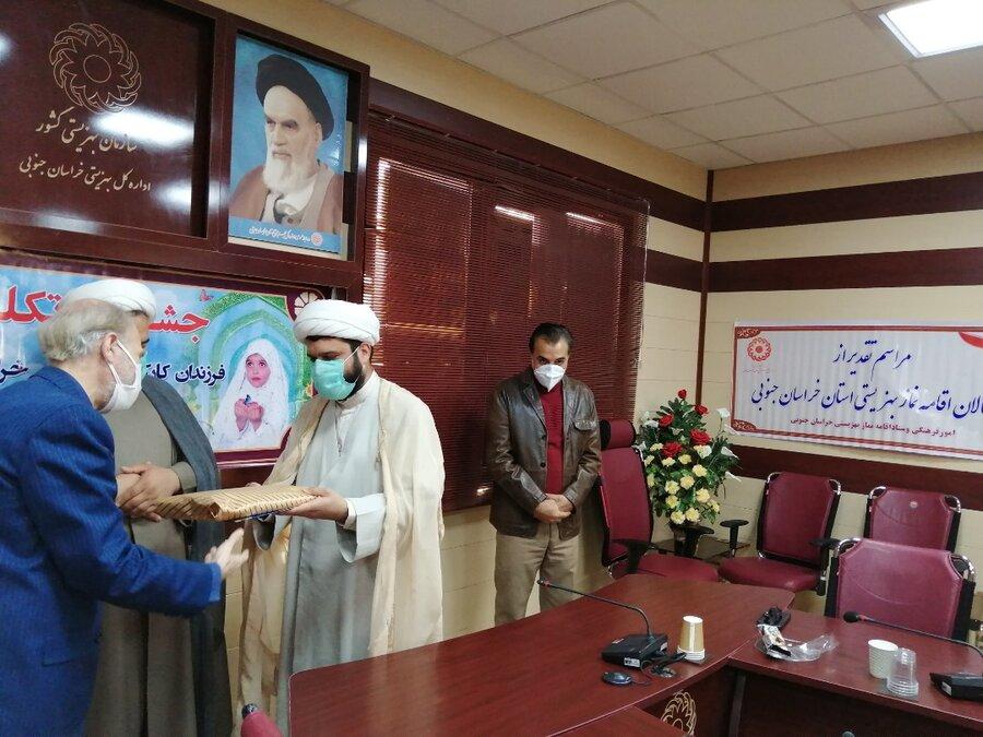 جشن تکلیف فرزندان و تقدیر از فعالان ستاد اقامه نماز بهزیستی خ ج