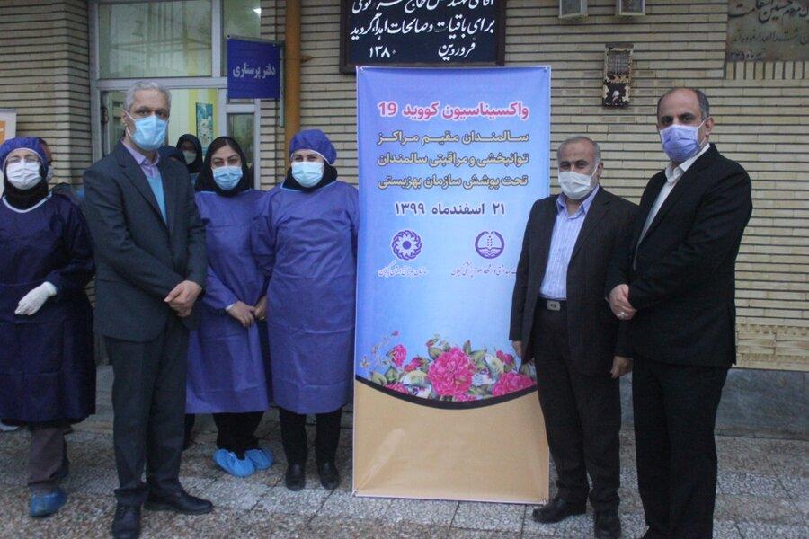 واکسیناسیون سالمندان مقیم مراکز توانبخشی و مراقبتی تحت پوشش بهزیستی گیلان