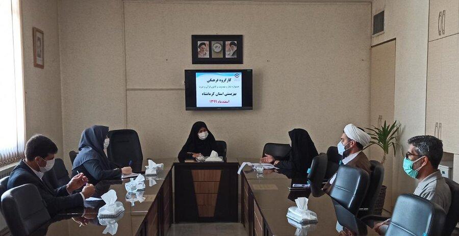 تشریح دیانت و آموزشهای قرآنی در مراکز نگهداری کودکان و نوجوانان بهزیستی کرمانشاه