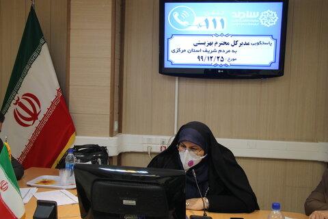 حضور مدیر کل بهزیستی استان در مرکز ارتباطات مردمی استانداری و پاسخگویی در سامانه سامد