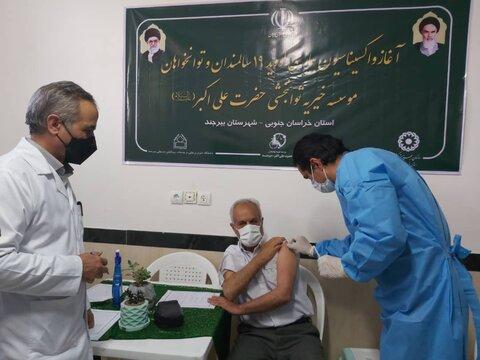 اولین مرحله از  تزریق واکسن کرونا برای مددجویان مقیم مراکز سالمندان بهزیستی خراسان جنوبی آغاز شد