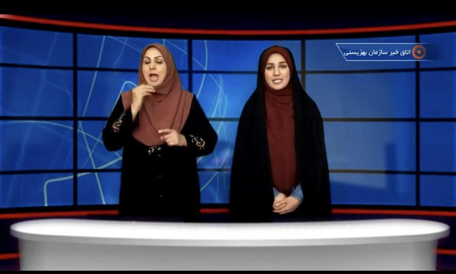 ببینیم| اتاق خبر سازمان بهزیستی هفته سوم اسفند