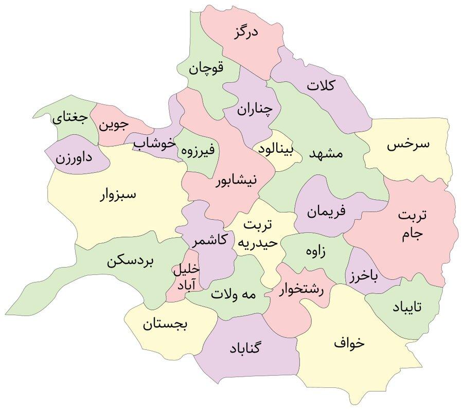 آدرس و تلفن ادارات بهزیستی شهرستانهای خراسان رضوی ( ویرایش اسفند 99 )