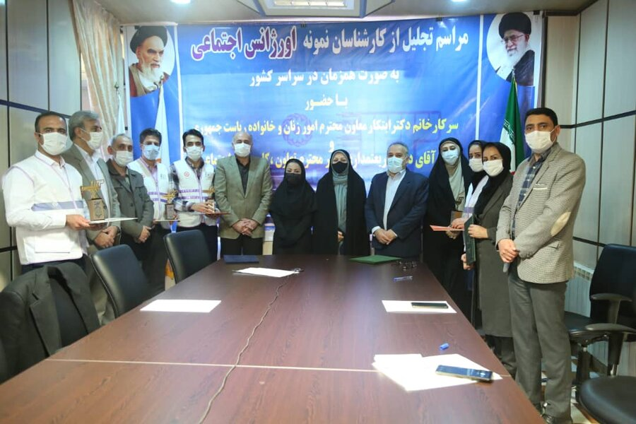 آیین تقدیر از کارشناسان اورژانس اجتماعی استان کردستان همزمان با سراسر کشور