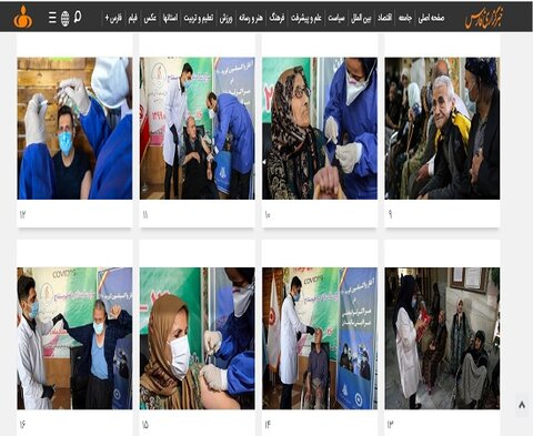 خبر گزاری فارس / واکسیناسیون سالمندان کردستانی علیه کرونا