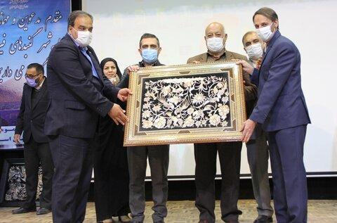 گزارش تصویری| مراسم تجلیل و بزرگداشت پرسنل بازنشسته بهزیستی اصفهان
