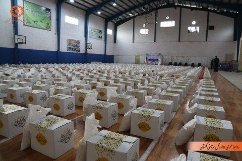 گزارش تصویری | توزیع 1000 بسته معیشتی در قالب پویش قدم های همدلی
