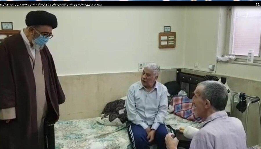 ببینیم / دیدار نماینده ولی فقیه در آذربایجان شرقی از مراکز سالمندان
