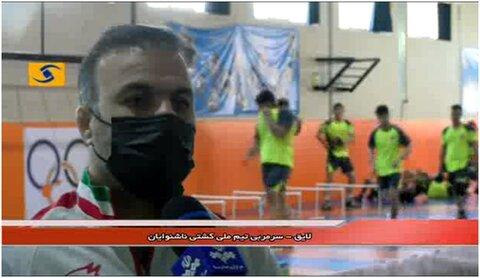 فیلم | گزارش خبرگزاری صدا و سیمای مرکز قزوین از اردوی کشتی آزاد ناشنوایان
