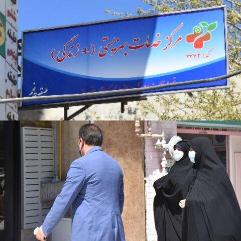 ببینیم| بازدید از مرکز مثبت زندگی با حضور معاون پیشگیری سازمان بهزیستی کشور و مدیرکل بهزیستی استان کرمانشاه