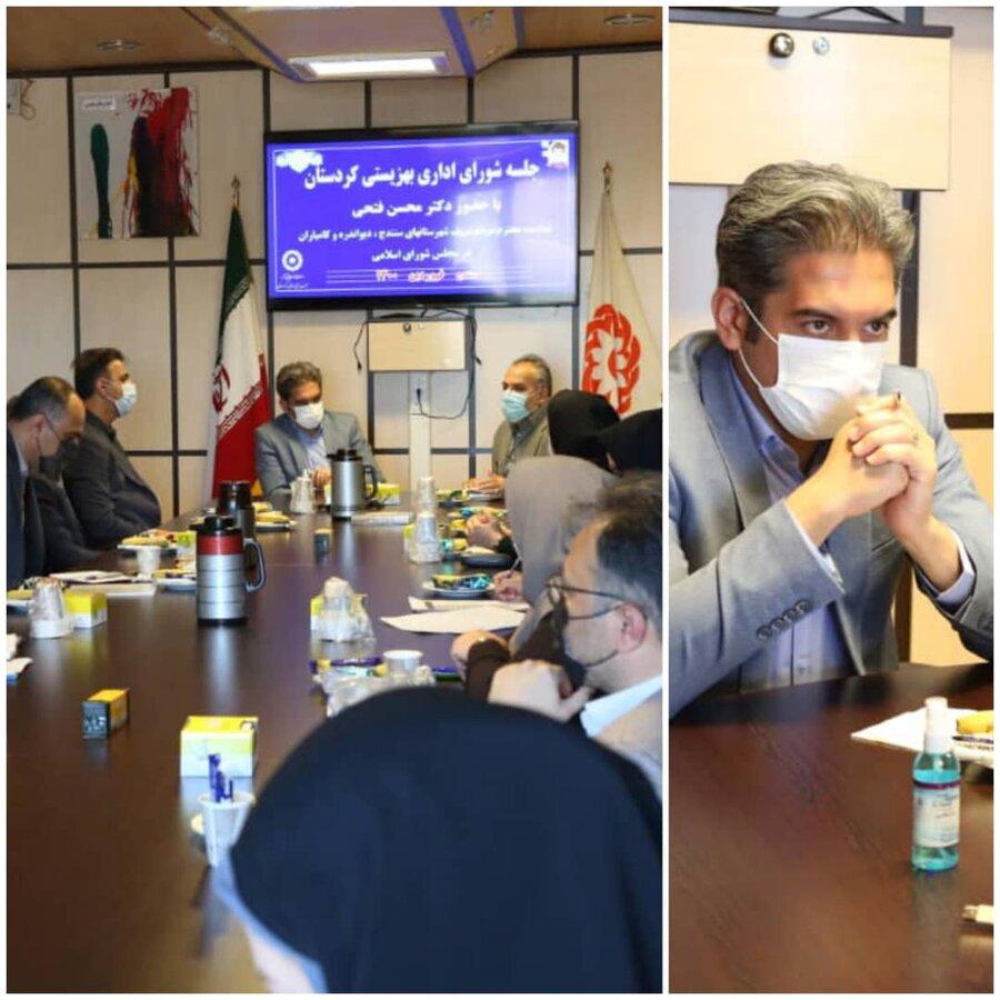 شورای اداری بهزیستی کردستان با حضور دکتر محسن فتحی نماینده مجلس شورای اسلامی تشکیل شد