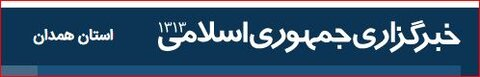 در رسانه |  دویست و پنجاه کودک مبتلا به اتیسم در استان همدان شناسایی شد