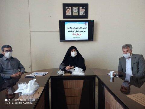 اولین جلسه شورای معاونین در سال1400/تحقق شعار سال با عنوان «تولید، پشتیبانی ها و مانع زدایی ها»
