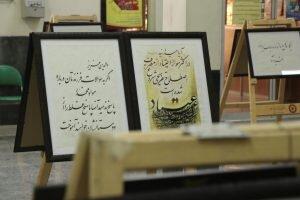 برپایی نمایشگاه آثار خلق شده در کارزار رسانه ای هفته مبارزه با مواد مخدر در بهزیستی استان کرمان