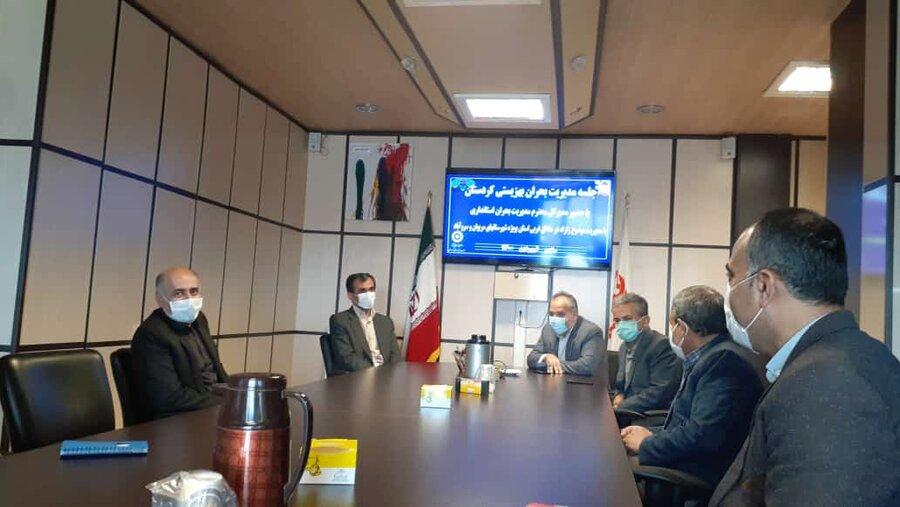 جلسه مدیریت بحران بهزیستی کردستان در خصوص زلزله برگزار شد