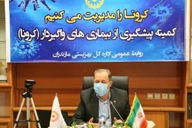 ممنوعیت پذیرش، ملاقات و بازدید از کلیه مراکز بهزیستی شبانه روزی سراسر استان تا عادی شدن شرایط