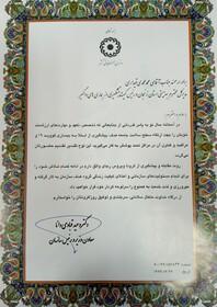 فعالیت بهزیستی زنجان در پیشگیری از کرونا شایسته تقدیر شد