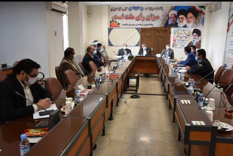 پاکدشت| برگزاری اولین جلسه شورای هماهنگی مبارزه با مواد مخدر شهرستان