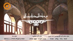 فیلم | پویش ضیافت همدلی ماه رمضان