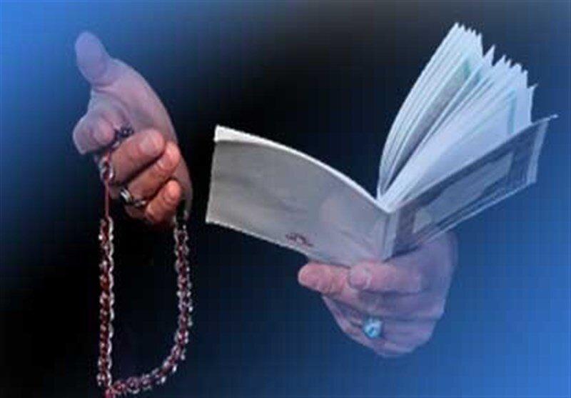 اهتمام در اقامه نماز بهزیستی زنجان را شایسته تقدیر ویژه کرد