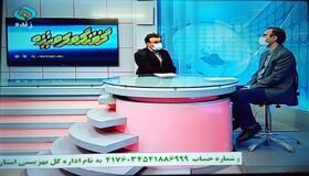 مدیر کل بهزیستی قم میهمان برنامه گفتگوی ویژه خبری سیمای استانی نور