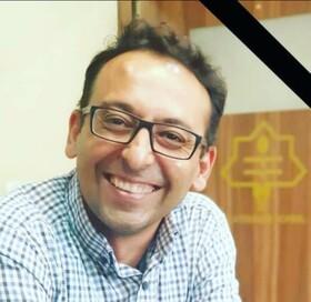 پیام تسلیت مدیرکل بهزیستی استان تهران در پی  درگذشت سوپروایزر مرکز۱۴۸۰