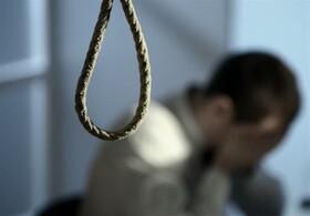 آمار خودکشی در اختیار پزشکی قانونی و وزارت بهداشت است