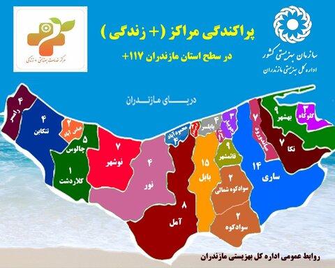 اینفوگرافیک ׀ پراکندگی مراکز مثبت زندگی در سطح استان مازندران