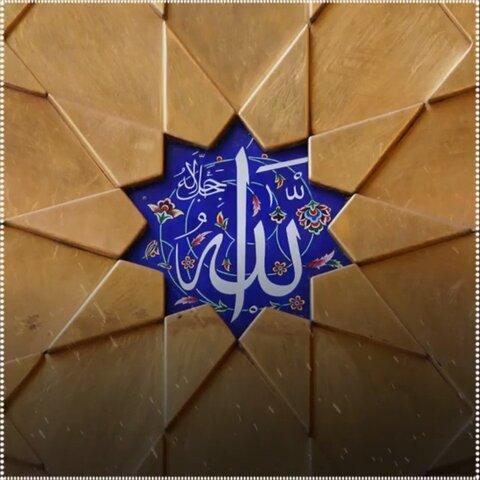 ببینیم   دعای روز نهم ماه مبارک رمضان