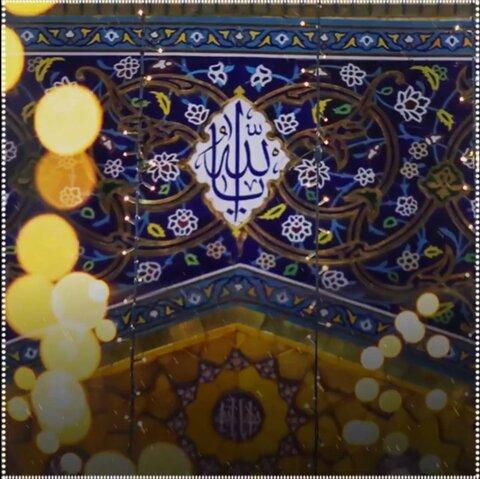 ببینیم  دعای روز دوازدهم ماه مبارک رمضان