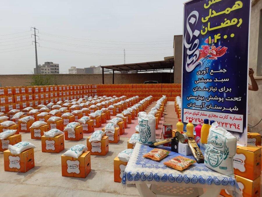 توزیع ۶۰۰ بسته معیشتی بین مددجویان بهزیستی آبادان