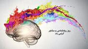 رئیس سازمان بهزیستی کشور، روز روانشناس و مشاوره را تبریک گفت