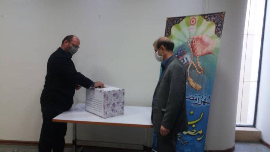 صندوق همدلی کارکنان بهزیستی استان تهران در طرح پویش رمضان