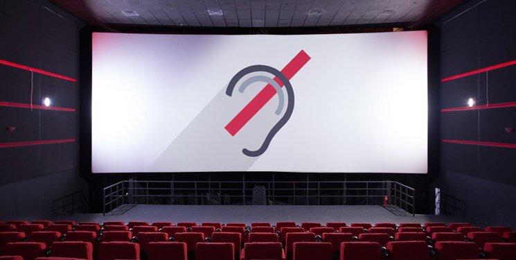 تقدیر رییس هیأت مدیره کانون ناشنوایان استان سمنان  از پخش فیلم های سینمایی مناسب سازی شده