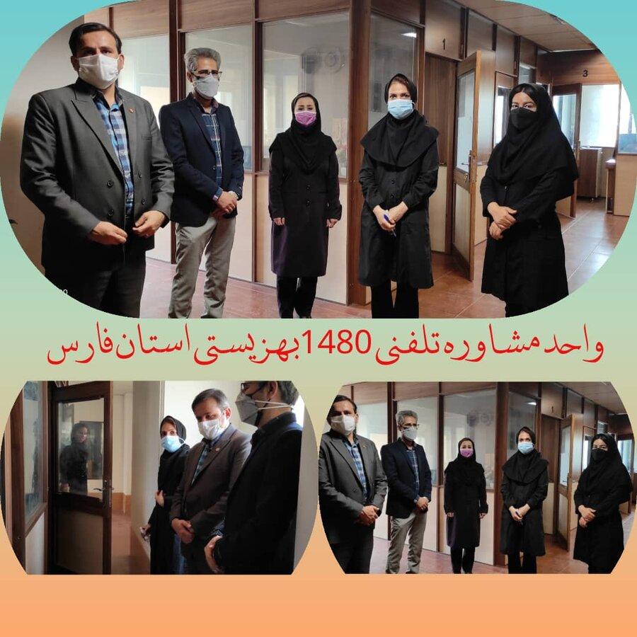 فارس | شیراز | دیدار سرپرست بهزیستی شیراز با کارکنان واحد ۱۴۸۰