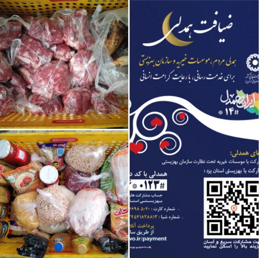 تفت | موسسه خیریه دستهای مهربان، پیشتاز در اجرای طرح ایران همدل