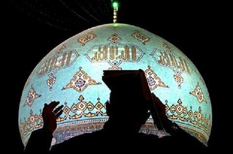 ساعت شروع کار ادارات در روزهای ۱۹ و ۲۳ رمضان اعلام شد