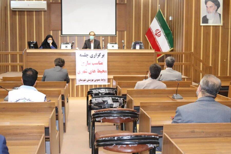 خواف | اولین جلسه کمیته فنی مناسبسازی شهرستان خواف برگزار شد