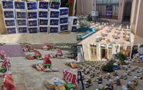 اردکان | توزیع اقلام معیشتی، پوشاک، لوازم بهداشتی برای۶۵۰ خانوار