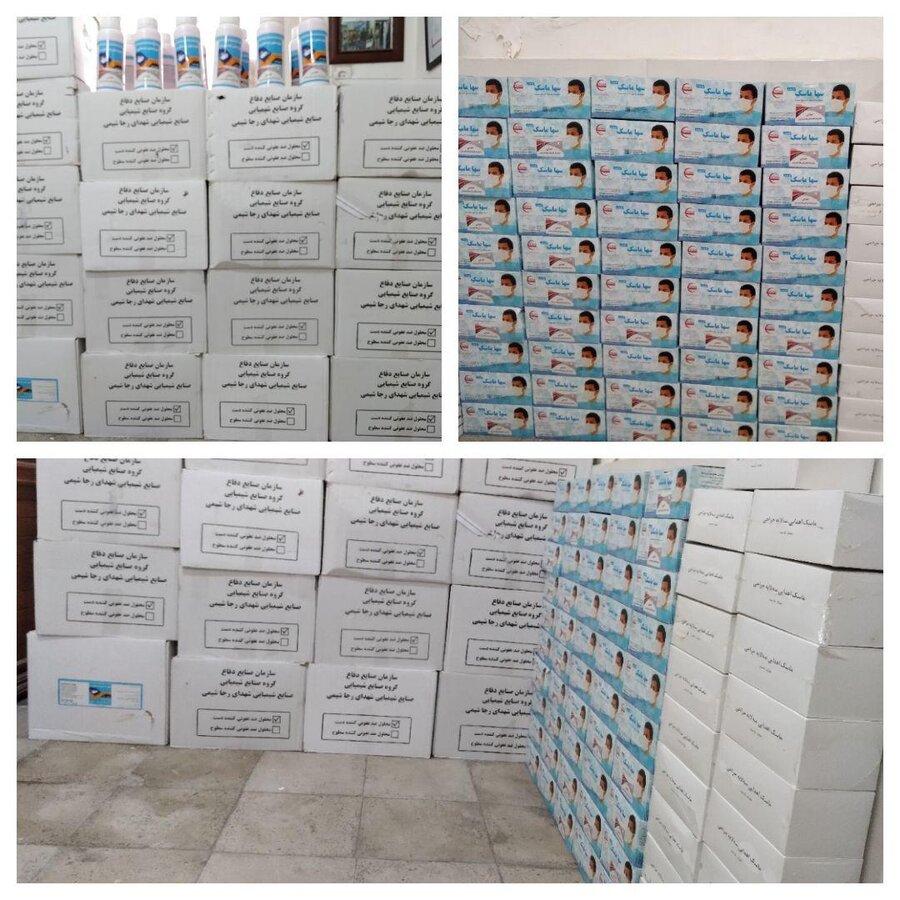 ملارد| توزیع شش هزار بسته بهداشتی ویژه مددجویان