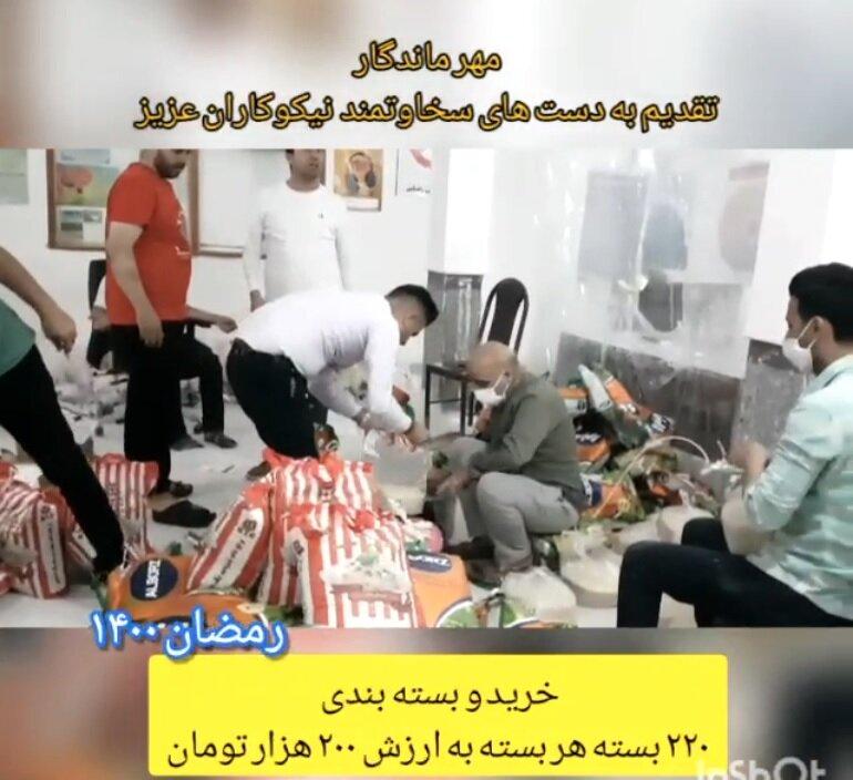 کلیپ اجرای پویش ضیافت همدلی رمضان  در شهرستان رامشیر