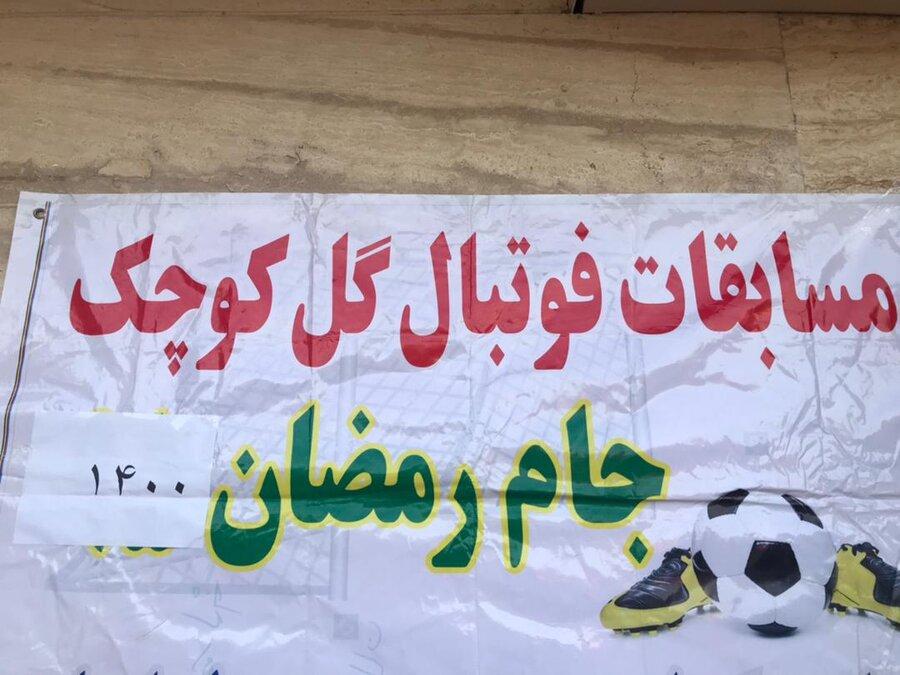 شمیرانات| انجام مسابقات ورزشی در قالب جام رمضان