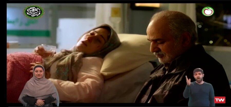 پخش فیلم های سینمایی مناسب سازی شده برای افراد دارای معلولیت شنوایی از شبکه سلامت سیما