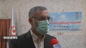گزارش خبری ا آغاز برنامه کشوری  پیشگیری از تنبلی چشم در اردبیل
