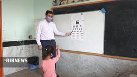 آغاز برنامه کشوری  پیشگیری از تنبلی چشم در اردبیل
